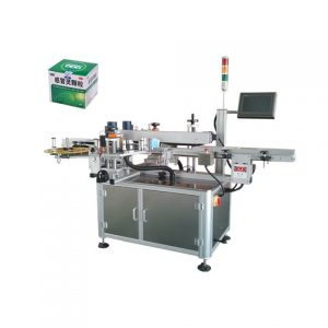 Lubricants Labeling Machine