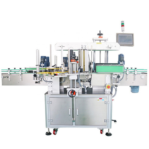 Soft Tube Labeling Machine on Vimeo