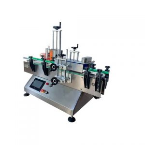 High Precision Labeling Machine E Bottle