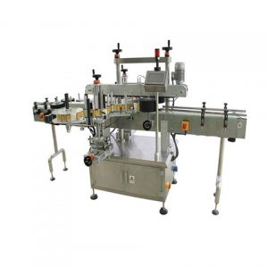 Horizontal Type Labeller Small Round Bottle Labeling Machine