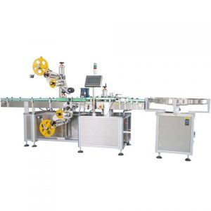 Round Bottle Can Wrapping Labeling Machine