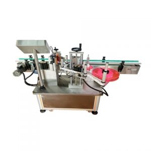 Glue Tube Labeling Machine