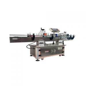 Horizontal Wrap Aroud Labeling Machine