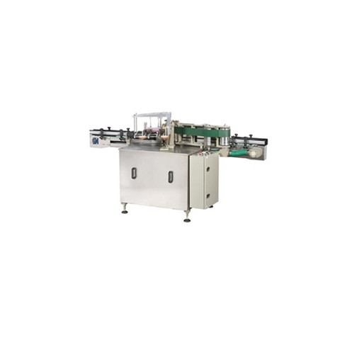 Automatic Round Bottle Labeling Machine Dia. 1