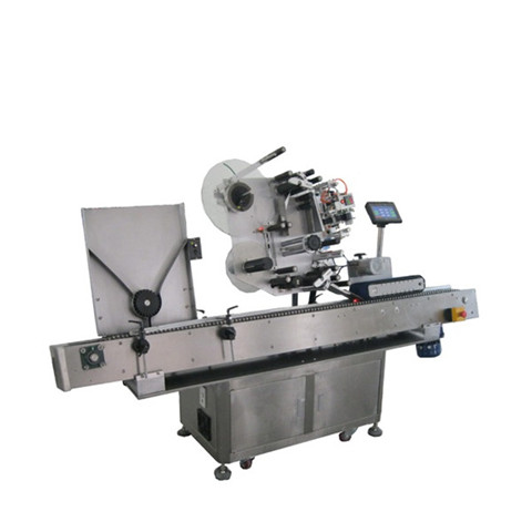 Brothers Pharmamach Pvt Ltd, India | Labeling Machinery Terms