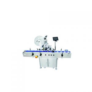 Cans Sticker Wrap Around Labeling Machine