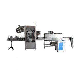 Automatic Pvc Shrink Film Sleeve Label Printing Machine
