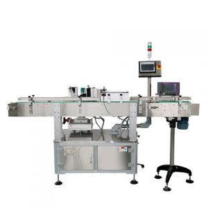 Hot Sale Cosmetic Box Labeling Machine