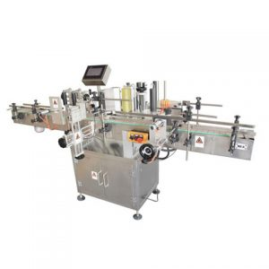 Self Adhesive Labeling Machine For Round Bottle