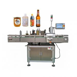 Body Lotion Round Bottle Labeling Machine