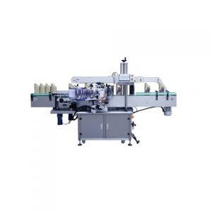 Labeling Machine For Cooking Oil Bottle