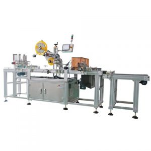 Automatic Round Fixed Point Cosmetic Bottle Labeling Machine
