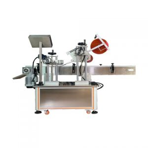 2021 New Product Round Bottle Labeling Machine