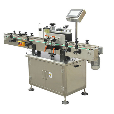 Automatic labeling machine for square bottle four side label applying