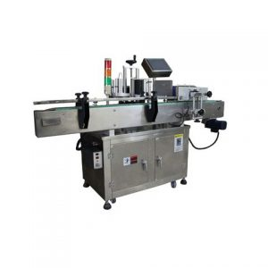 Factory Outlet Chili Sauce Jam Bottle Labeling Machine