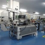 China Manufacturer Bottle Labeling Machine