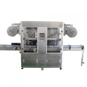 Factory Price Automatic Milk Bottle Labeling Machine