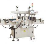 Carton Online Printing Labeling Machine China