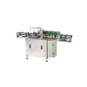Aluminum Tube Wrap Labeling Machine