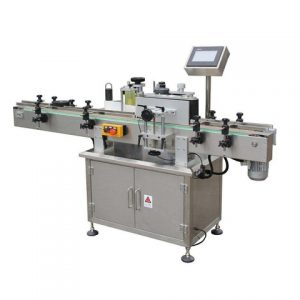 High Quality Automatic Drum Wrap Labeling Machine