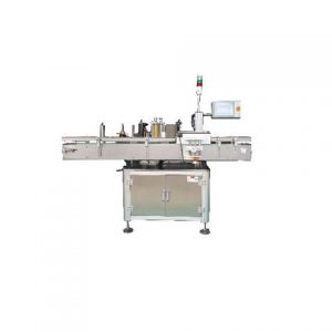 Mask Packaging Labeling Machine