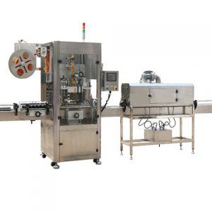 Lubricating Oil Labeling Machine