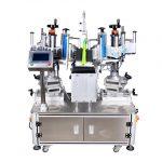 Round Bottle Labeling Machine Manufacturer
