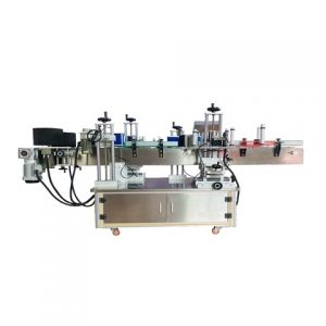 C Wrap One Label Labeling Machine
