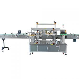 Page Separating Labeling Machine