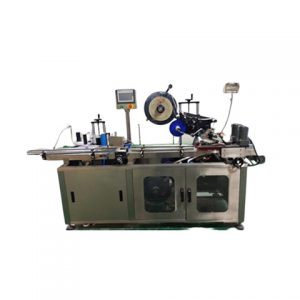 Labeling Machine For Sausage Package