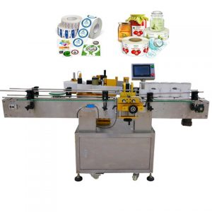Automatic Horizontal Small Bottle Wrapping Labeling Machine