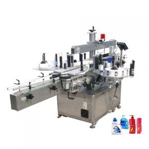 Empty Bag Paging Labeling Machine