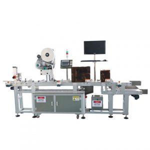 Horizontal Labeling Machine For Vials Labeling Equipment
