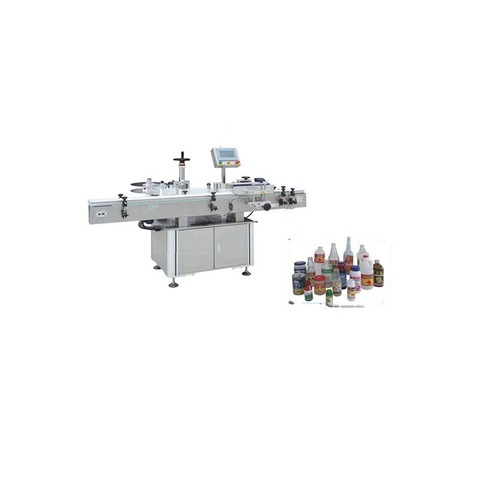 Hot Melt Round Bottles Labeling Machine on Vimeo