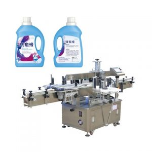 Square Bottle Souble Side Labeling Machine