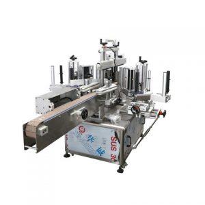 Wet Glue Labeling Machine Price