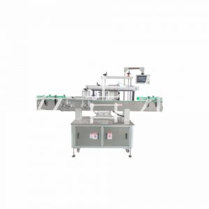 Gallon Sticker Dispenser Labeling Machine