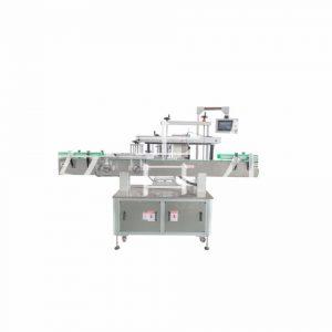 Labelling Machine Supplier