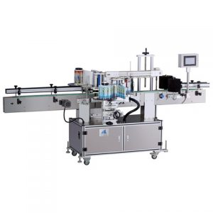 Glass Bottle Horizontal Labeling Machine