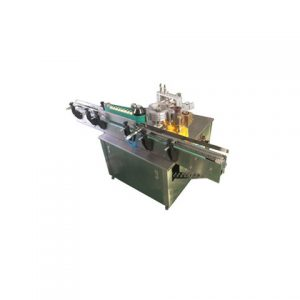 Round Bottle Label Paste Machine