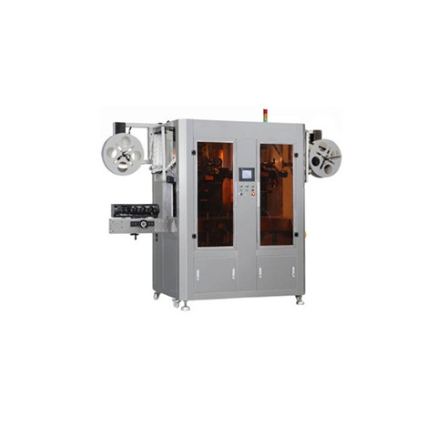 plastic glass labeling machine, plastic glass labeling machine...