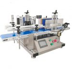 Horizontal Sticker Labeling Machine Soft Tube Self Adhesive