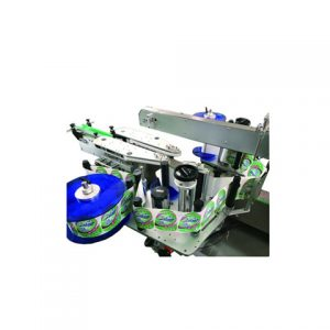 Professional Supplier Labeling Machine For Traffolyte Label