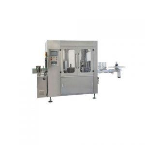 Bottle Labeling Machine Manuafacturer