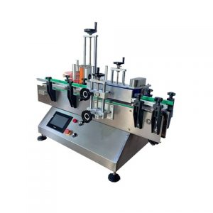 Automatic Barcode Sticker Labeling Machine From Machinery