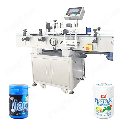 Automatic Square Jar Bottle Labeling Machine(id:9602817). - EC21