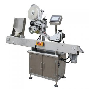 Labeling Machine For Coffee Round Plastic Cans Bottle