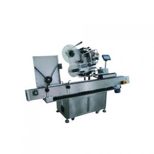 High Quality Samll Labeling Machine