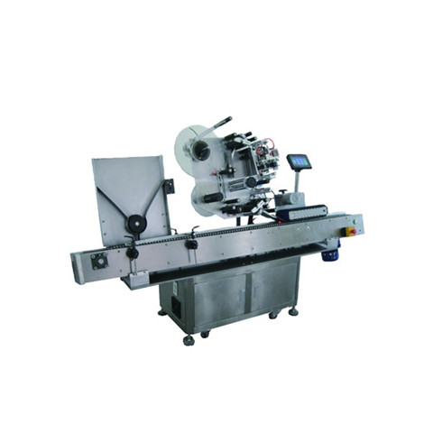 Automatic Sticker Labeling Machine & Self Adhesive Labeling Machine