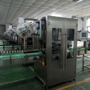 Automatic Flat Round Bottle Side Sticker Labeling Machine